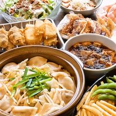餃子と串カツ 遠州誠家のおすすめ料理1