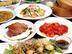 中国料理 ながさき家特集写真1