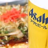 若竹 藤沢駅前店のおすすめ料理3