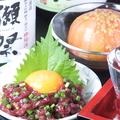 料理メニュー写真わさびトマト/桜ユッケ