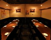 4~100名個室ご用意♪居心地のいいテーブル席のご用意☆宴会~プライベートの飲み会にも最適の空間をご用意してます。食べ放題プランやランチ・3H飲み放題のプランなど!!お食事を楽しめる豊富なコースをご用意しております。【新宿 ハイアット 小田急第一生命ビル 食べ放題 女子会 ランチ】