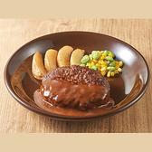 ジョナサン 川崎宿河原店のおすすめ料理3