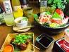 旬彩居酒屋 膳のおすすめポイント2