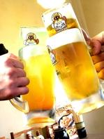 生ビール460円(税込)!
