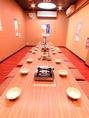 最大20名まで収容可能な個室になります。広々としたお座敷なので、会社宴会にもオススメです。6名様から20名様までご利用頂けます。