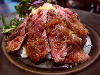 肉汁したたる旨み抜群赤身ステーキ