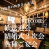 コレクト ウィズ カフェ collect with cafeのおすすめポイント3