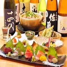 美酒美肴 ひさ弥のおすすめ料理1