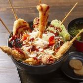 日本酒と串カツ 一穂 希SAKUのおすすめ料理3