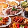HANG OUT ハングアウト Cheese&Meat 鶴見のおすすめポイント2