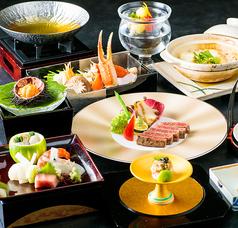 日本料理 花水木 はなみずき 杉乃井ホテルのおすすめ料理1