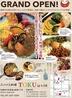 スパイス料理とクラフトジン 109 toku 鈴木徳太郎商店のおすすめポイント1