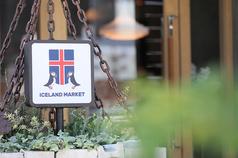 ICELAND MARKET アイスランドマーケットの写真