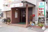 インドダイニングカフェ マター 玉島店の雰囲気2