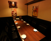 小田急第一生命ビル内のアクセス便利の人気中華料理店♪食べ放題プランや飲み放題コースなど豊富にご用意してます☆