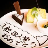 アグリ AGRI muno-yaku yasaiのおすすめ料理3