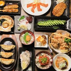 390酒場 北海道丸かじり大衆酒場 新さっぽろ店のおすすめ料理1