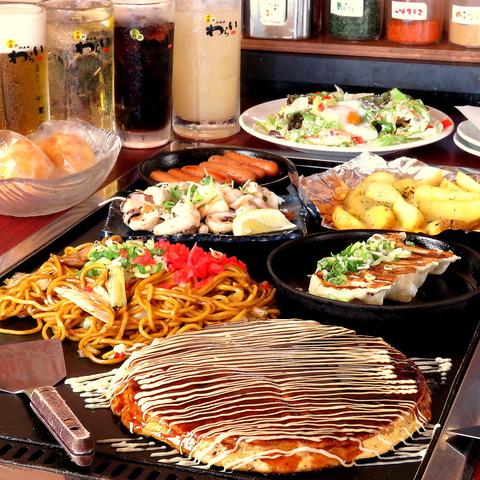 宴会コース2500円~◆南草津店限定のお得なイベントが盛りだくさん!