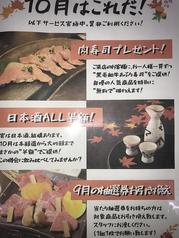 東京焼肉 あかねの写真