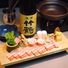 ぬる燗佐藤 銀座のおすすめ料理1