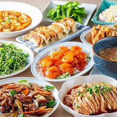 華風居酒屋 たつ昇のおすすめ料理1