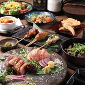 炭火焼鳥 itori イトリのおすすめ料理3