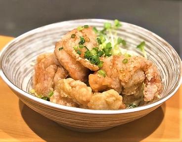 かんけりのおすすめ料理1