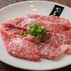 炭火焼肉 ぎょうてん 伊勢崎店のおすすめ料理1