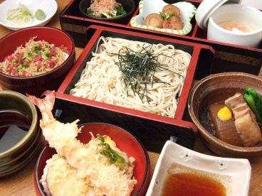 たつ吉 日吉のおすすめ料理1