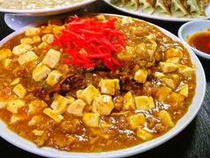 ふじや 仙台のおすすめ料理1