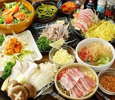 お多福 枝川店のおすすめ料理1