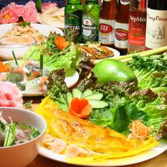 ベトナム料理レストラン ゴイクオン GOI CUONの写真