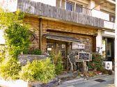 古楽 てつ家 松阪のグルメ
