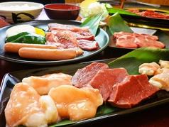 焼肉 純 加古川の写真