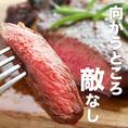 日本各地より厳選したお肉を使用した絶品料理の数々をお召し上がりいただけます!中でも黒毛和牛は適度な脂身ときめ細やかな肉質を持ち合わせ抜群に旨い!絶品肉三昧の宴会コースもございますので要チェック!