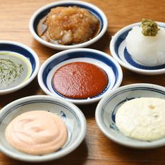 料理メニュー写真天ぷら専用追加ソース