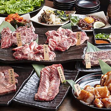 情熱ホルモン 松本酒場のおすすめ料理1