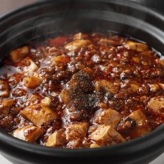 芙籠麻婆豆腐