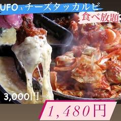 ソファダイニング&テラスガーデン Sofa Dining&Terrace Garden 鹿児島天文館店の写真