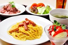 個室Dining&Bar BoAのコース写真