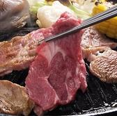 メーメー牧場 八王子2号店のおすすめ料理3