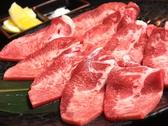 九州の恵 鍛冶町店のおすすめ料理3