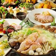 お財布に合わせ様々なコース料理をご用意!