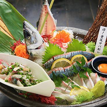 九州 熱中屋 浦和 LIVEのおすすめ料理1