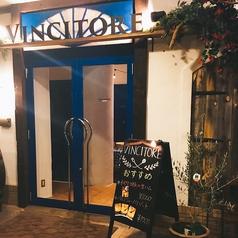 Vincitore ヴィンチトーレの雰囲気1