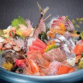 釣船茶屋 ざうお 新宿店のおすすめ料理2