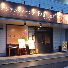 アジアンダイニング ダラット Da Latの外観1