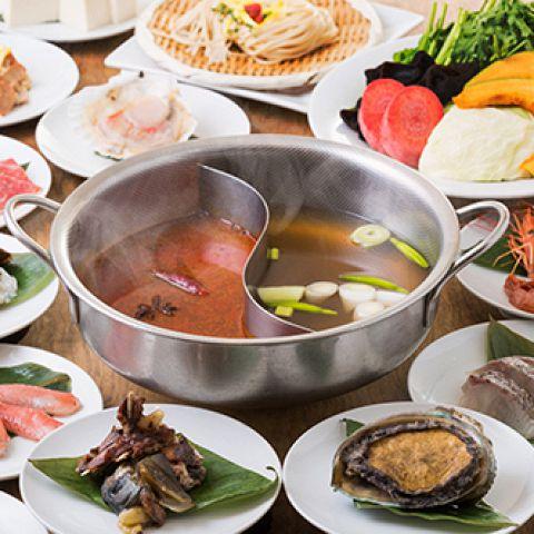 薬膳レストラン 10ZEN 品川店 店舗イメージ2