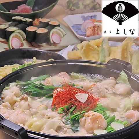 天ぷらとあて巻きの和食専門店 博多よしな