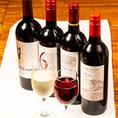 ワインを始めとしたドリンクメニューにもこだわっております。赤・白・スパークリングなど世界各国の厳選ワインを上梓40種類程買い付けております。お好みのお料理と美酒で優雅なひとときをお楽しみください♪デートや記念日など、大切な日のお食事が思い出に残る時間となるよう心を込めておもてなしいたします。